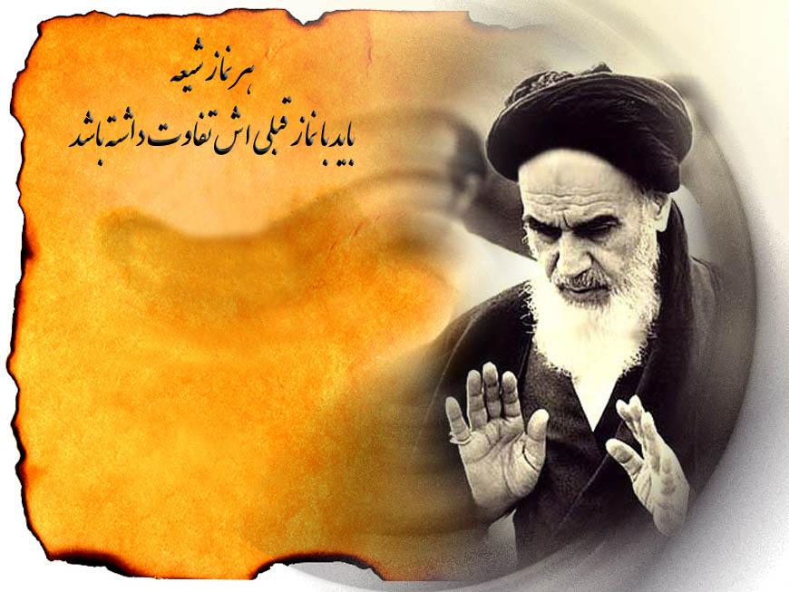 نتیجه تصویری برای کدام آیه در قرآن مجید اشاره به اوقات نماز یومیه دارد؟